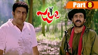 Jalsa Telugu Full Movie || Pawan Kalyan , Ileana D' Cruz ||  Part 8