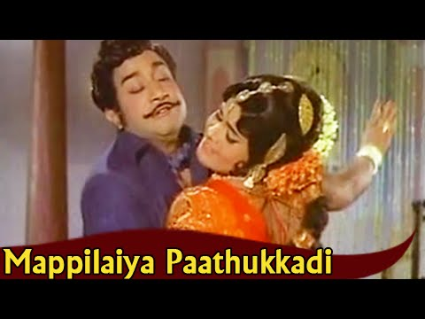 Mappilaiya Paathukkadi - Sivaji Ganesan, Jayalalitha - Needhi - Tamil Classic Hit Song
