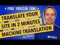 WordPress Translation Plugin Let's You Automatically Translate WordPress Website For Free