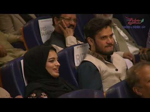 4. Ras Bihari Gaur  – Andaaz e Baiyaan 2017 – 4K & HD - Dubai