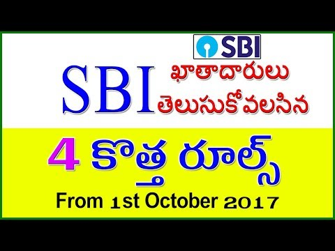 SBI 4 New Rules from 1st October 2017