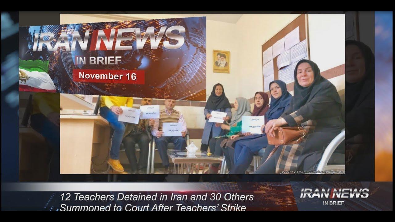 Iran news in brief, November 16, 2018