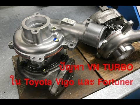 Toyota hilux p1264 vn turbo controller