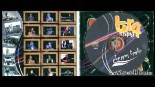 Gohar Hovhannisyan - Erg Ergots -[2011]- Featured Songs - Tsov astghik
