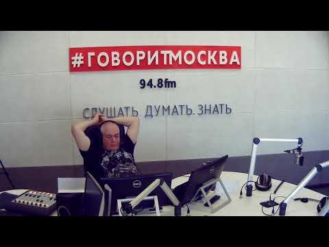Сергей Доренко. Авиакатастрофа