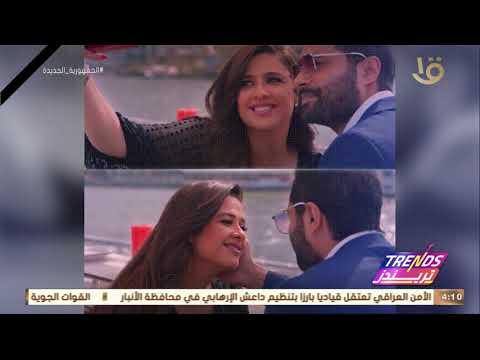 تريندز| زواج الفنانة أصالة من الشاعر العراقي فائق حسن.. تريندات الأسبوع على السوشيال ميديا