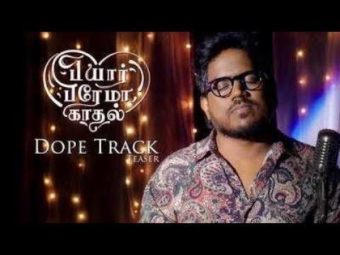 Dope Track - Single ft., Yuvan Shankar Raja   Lyric Video