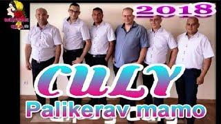 culy NOVINKA  palikerav mamo 2018