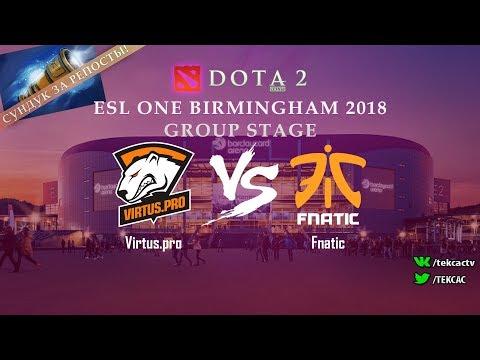 [RU] Virtus.pro vs Fnatic | Bo3 | ESL One Birmingham 2018 by @Tekcac