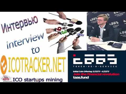 TaaS ICO инвестиционный фонд! Ruslan Gavrilyuk и Maksym Muratov интервью, ответы на вопросы!