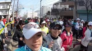 2017名古屋女子馬拉松  / 名古屋ウィメンズマラソン 2017 / Nagoya Women's Marathon 2017