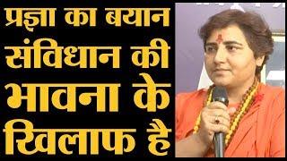 Sadhvi Pragya Thakur BJP नेताओं की मौत के पीछे जिस 'मारक' शक्ति की बात कर रही हैं, वो अंधविश्वास है