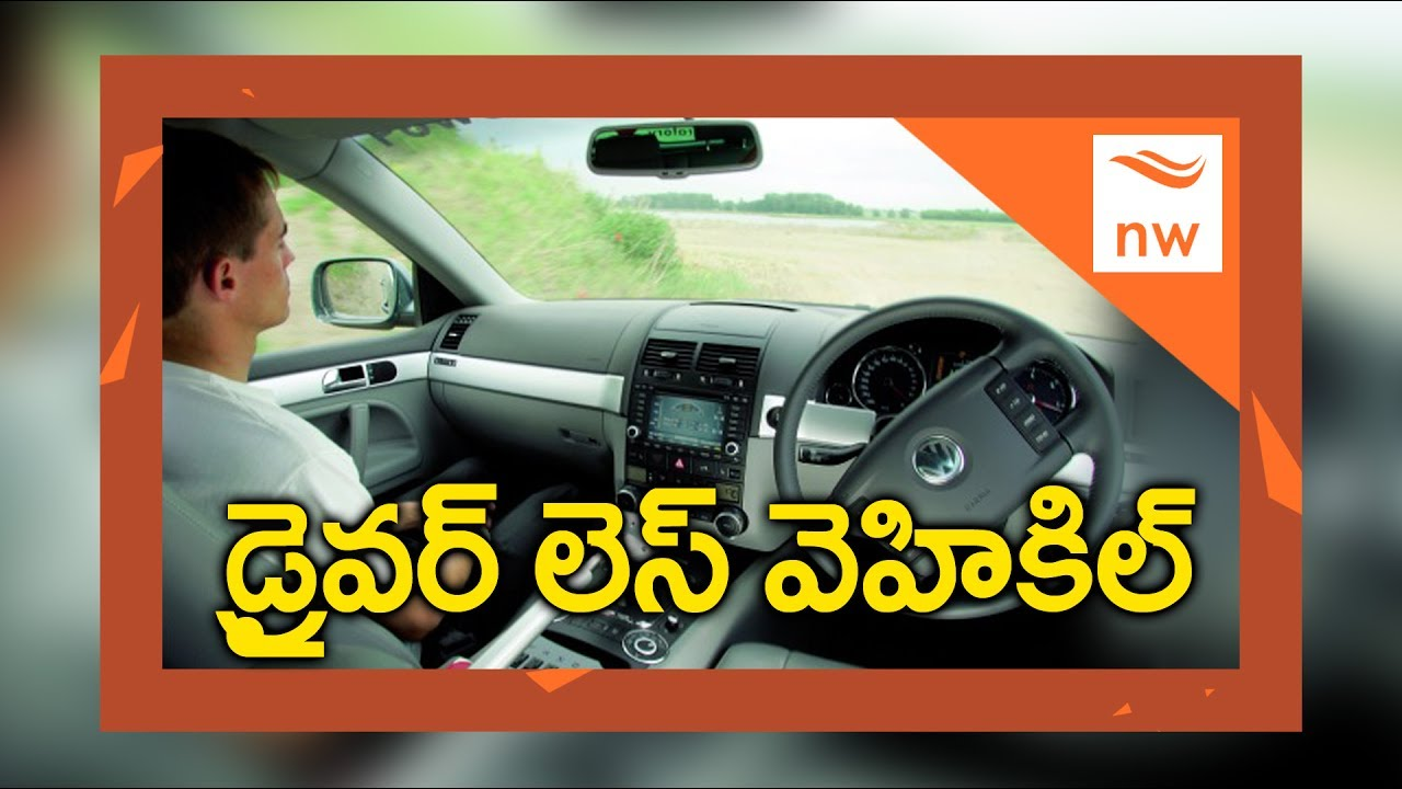 Infosys ceo vishal sikka arrives in a driver less car developed in mysuru new waves