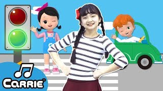 Песня про светофор | Детская песня | Beep! Beep! Traffic light song | Kids Song