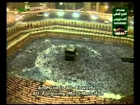 quran karim 60 hizb soudais gratuit