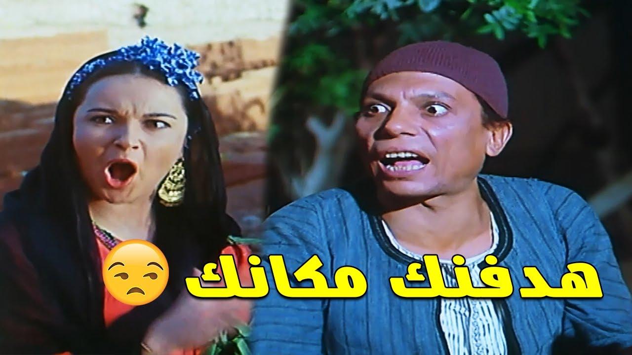 لما تجيب عربية جديدة ومراتك تنكد عليك قدام الناس 🙄😮 كوميديا عادل إمام