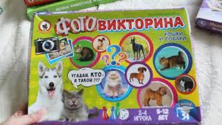Настольные игры для детей от 4 лет