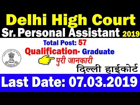 Delhi High Court Senior Personal Assistant Online Form 2019