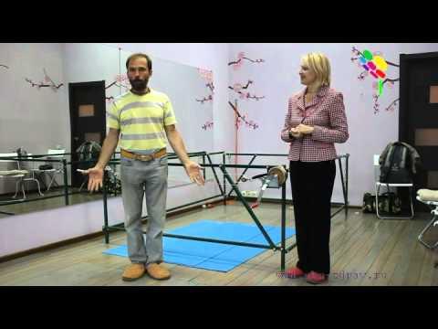 Правило - Как достичь гибкости суставов. Приветствие от автора Сергея Зайцева