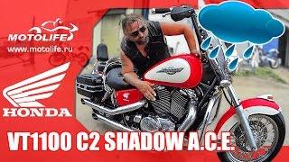 HONDA VT1100 C2 SHADOW A.C.E.