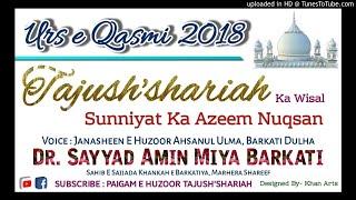 Download New Bayan 27th October 2018 Urs E Qasmi By Sayyed