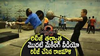 Video Baahubali 2 Movie Making Video | Prabhas | Rana | Anushka | SS Rajamouli | Tamanna | Bahubali 2 download MP3, 3GP, MP4, WEBM, AVI, FLV Oktober 2018