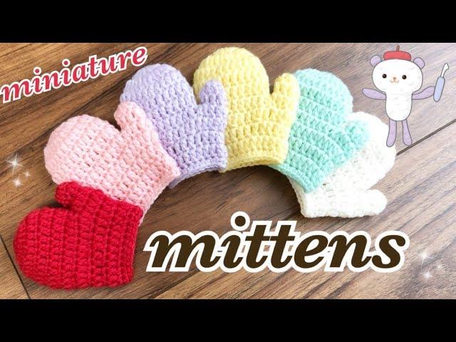 ミトンの編み方【かぎ針ミニチュア小物】happyknittingmama/ハピママ