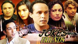 Film Jokes Friends فيلم المغربي طرائف أصدقاء