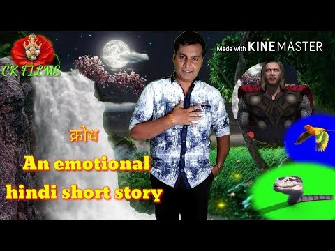 क्रोध:A sentimental,devotional &educationl short story-movie of a king,whatsapp status sharing video