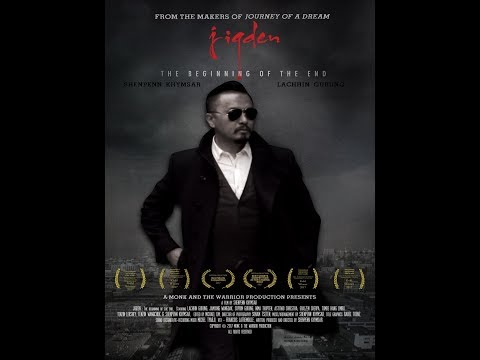 JIGDEN ~ The first Tibetan/Nepali gangster film ever made. Film by Shenpenn Khymsar