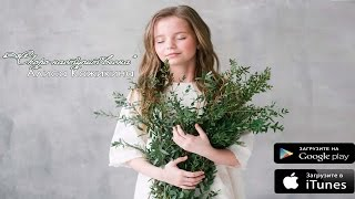 Алиса Кожикина - Скоро наступит весна
