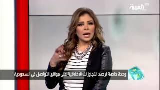 تفاعلكم: السعودية: ضبط أكثر من 1600 معرف تتحرش بالأطفال جنسياً