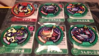 Youkai watch medal collection, 妖怪ウォッチ メダル コレクション thumbnail