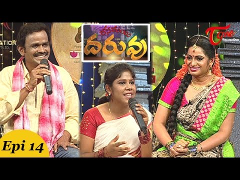 "Rasamayi ""DARUVU"" 