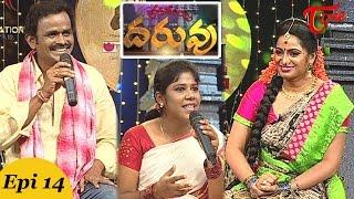 "Rasamayi ""DARUVU"" | Telugu Folk Songs | Episode 14 | Part 02"
