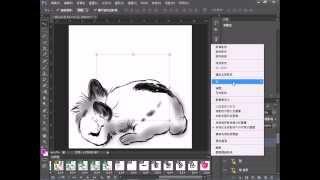 【PhotoShop CS6】輕鬆製作視訊與動畫(01/11)