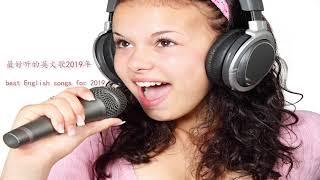 2019抖音最好听最火的英文歌  best english song 2019  ,2019年の最高の英語の歌
