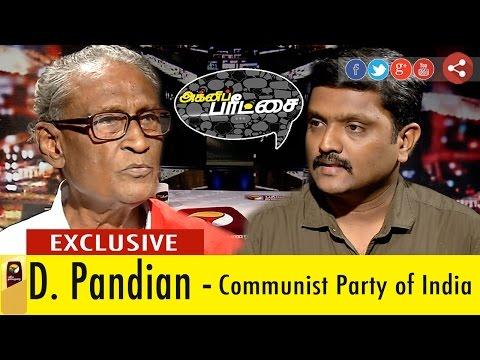 Agni Paritchai: Interview with D. Pandian Communist Party of India - (03/09/16)