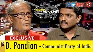 Agni Paritchai 03-09-2016 Interview with D. Pandian Communist Party of India – Puthiya Thalaimurai TV