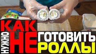 Смотреть видео Суши роллы заказать
