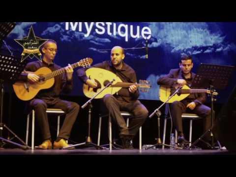 حفل تأبين الموسيقار الراحل سعيد الشرايبي ج HIGHLIGHTS HOMMAGE POSTHUME A SAID CHRAIBI  Part 2