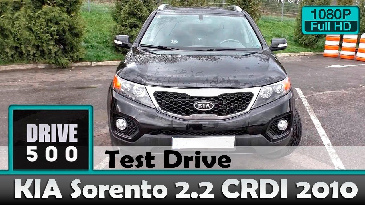 Купить Киа Соренто (Kia Sorento) 2.4 л. AT 4WD с пробегом бу в .