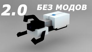MINECRAFT КАК СДЕЛАТЬ Portal Gun 2.0 БЕЗ МОДОВ (1.9)15w43c