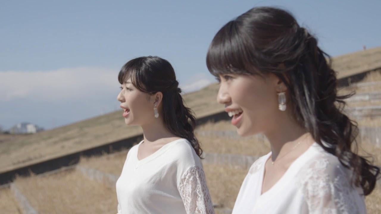 2つで1つ / 山田姉妹 - YouTube