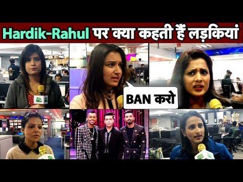 WHAT GIRLS THINK ABOUT HARDIK PANDYA | #KOFFEEWITHKARAN | SportsTak| RASHIKA SINGH