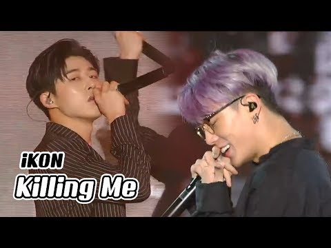 [Korean Music Wave] iKON  -  KILLING ME, 아이콘 - 죽겠다 DMC Festival 2018