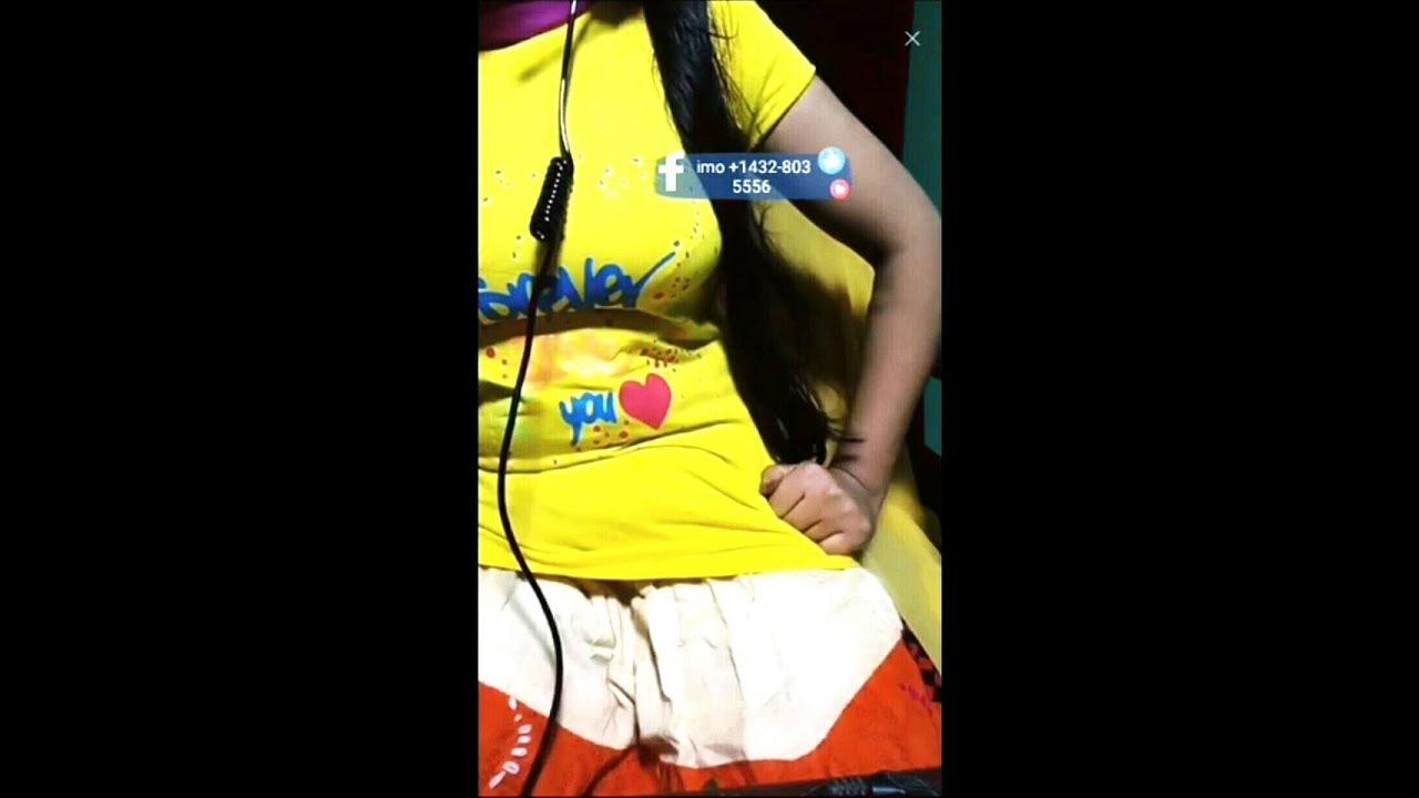Imo সেক্স যারা যারা ইমু সেক্স করতে চান ভিডিওটি অবশ্যই দেখবেন_imo hot girl video 2017
