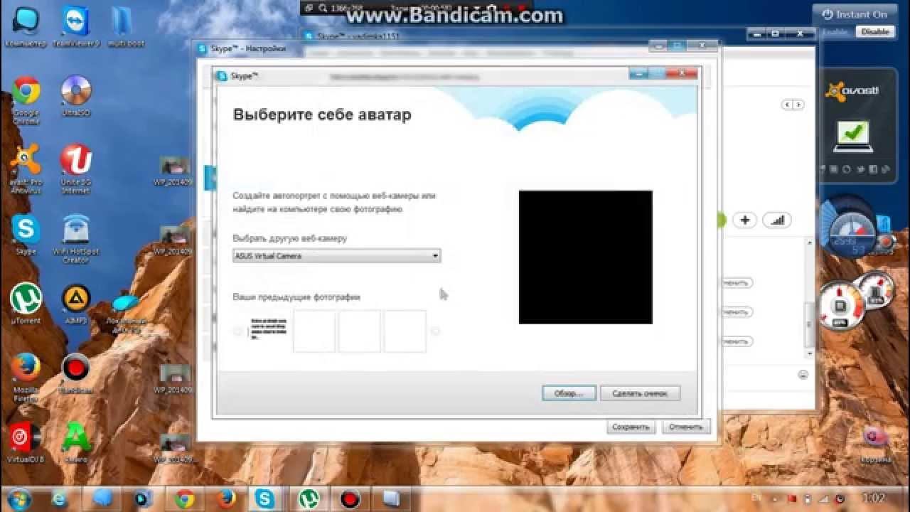 где находятся фото из скайпа