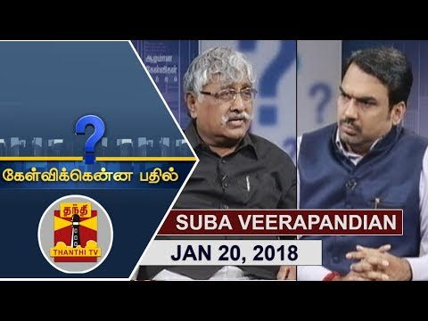 (20/01/2018) Kelvikkenna Bathil | Exclusive Interview with Suba Veerapandian | Thanthi TV