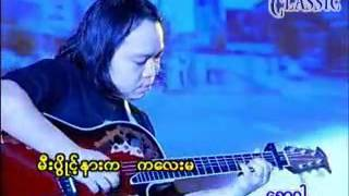 Free for Singer Myanmar Karaoke IC. ေရာဂါ
